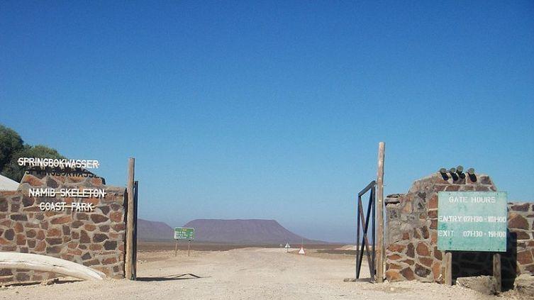 Шпринбокские ворота — въезд в заповедник по шоссе С39