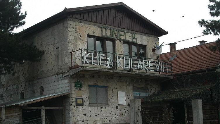 Дом, в котором был спрятан Северный вход в тоннель, в настоящее время — музей