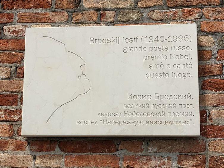 Мемориальная доска в честь И. Бродского в Венеции