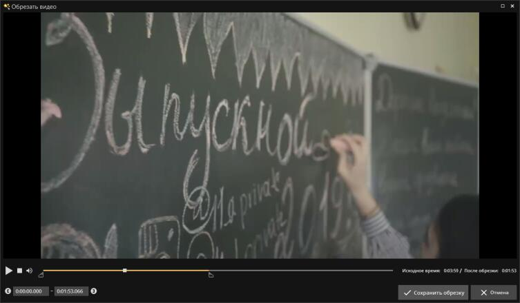 В память о школе: монтаж выпускного фильма в программе для создания видеороликов