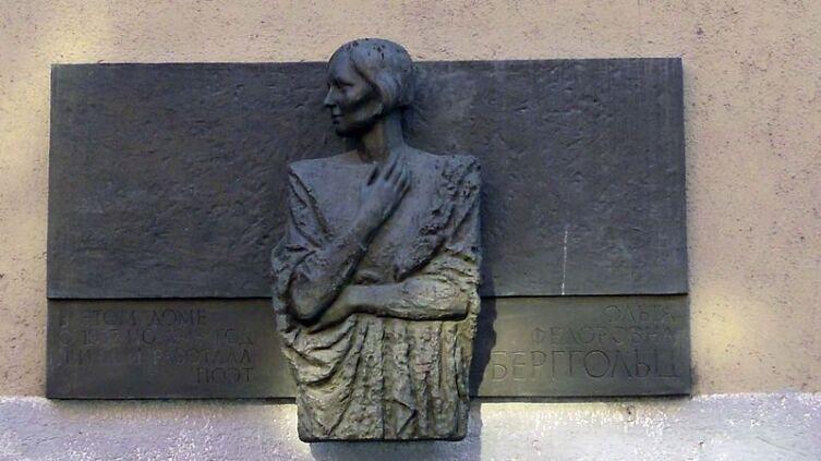 Мемориальная доска на доме 7 по ул. Рубинштейна в Санкт-Петербурге