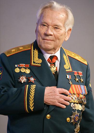Михаил Тимофеевич Калашников (1919 — 2013) — советский и российский конструктор стрелкового оружия, генерал-лейтенант