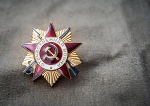 Как создавали и кому вручали орден Отечественной войны?