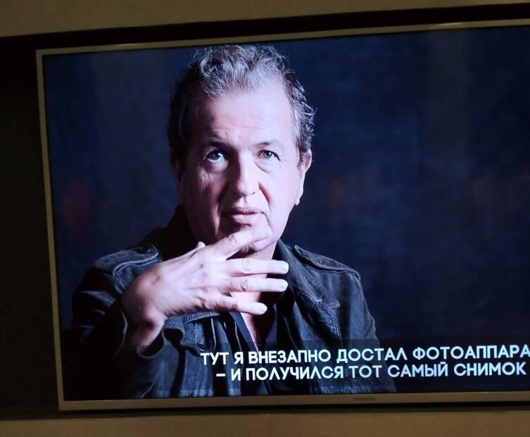 Марио Тестино рассказывает о себе