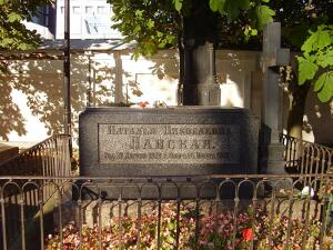 Как сложилась судьба вдовы А. С. Пушкина?
