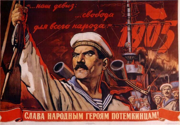 Плакат вышел к 60-летию восстания на«Потёмкине»