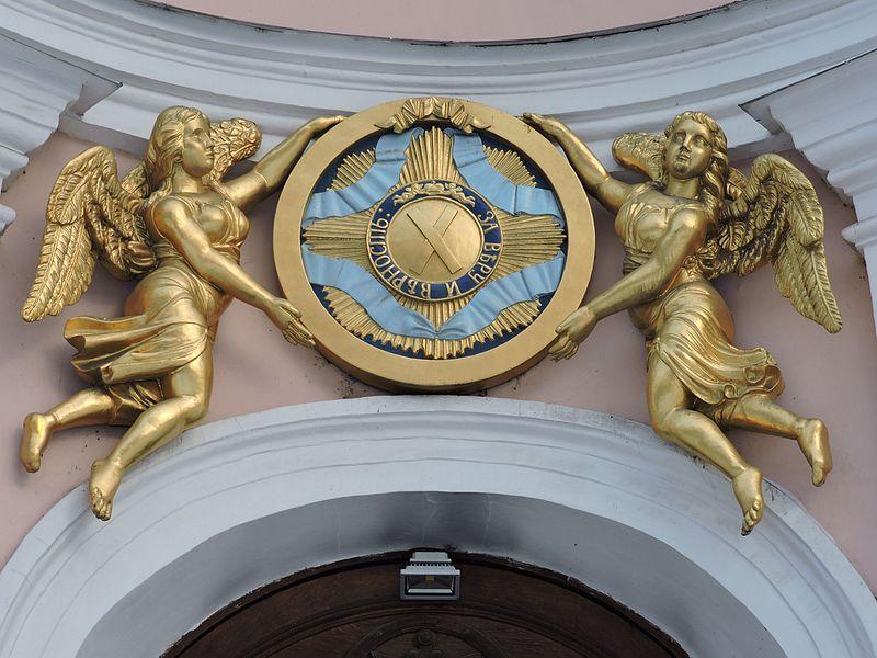 Какие награды существовали в царской России? Часть 1