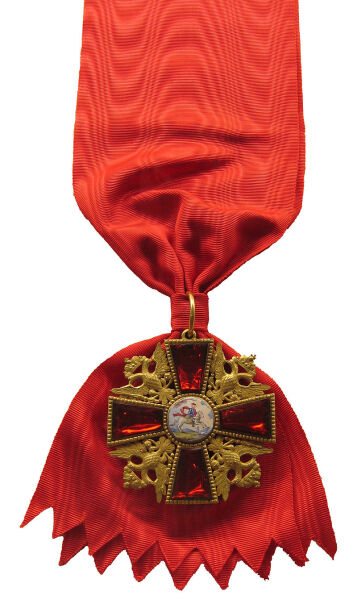 Орден Александра Невского