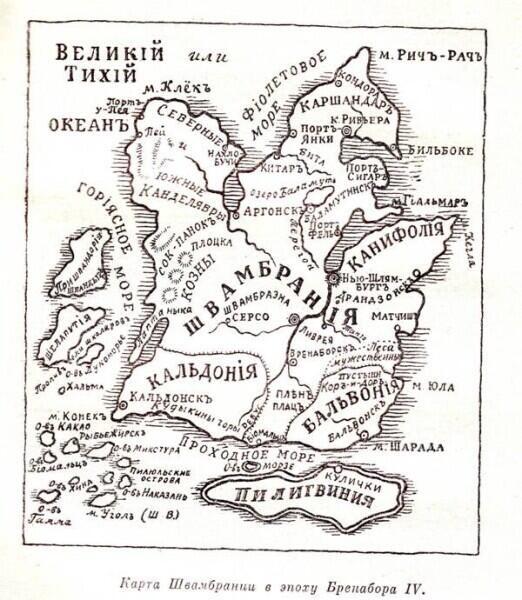 Карта Швабмрании