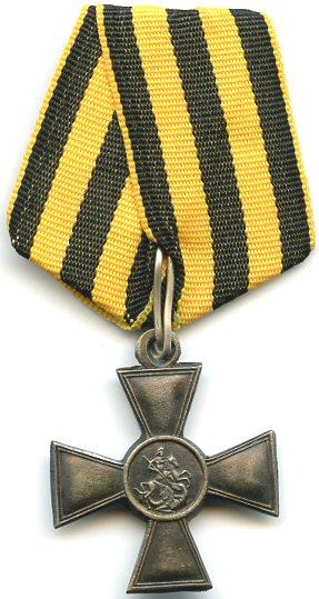 Серебряный Георгиевский крест