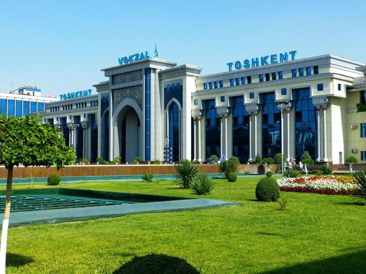 Железнодорожный вокзал Ташкента