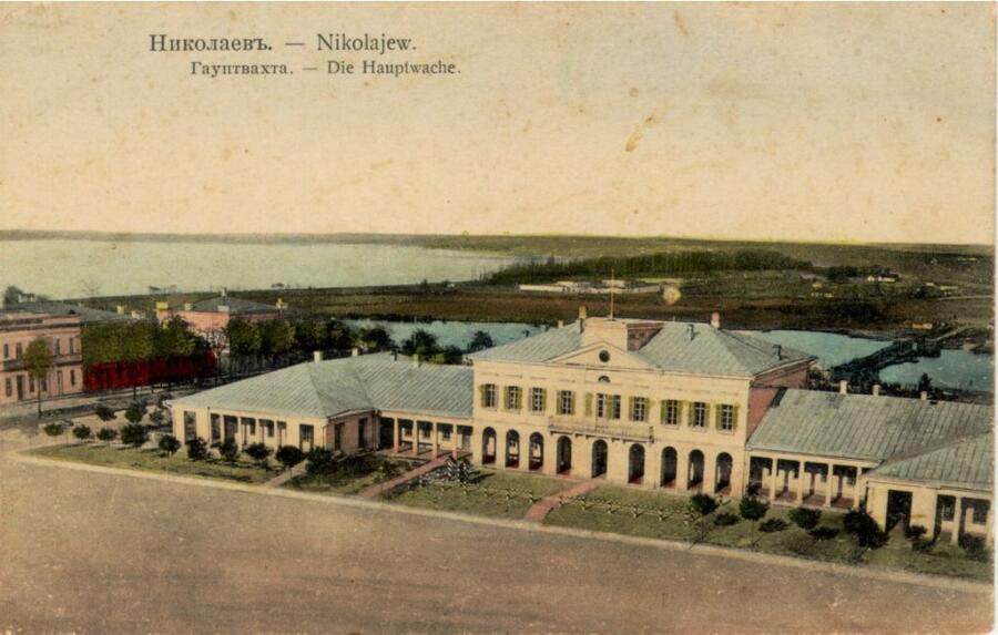 Вид на Соборную площадь и здание гауптвахты в Николаеве