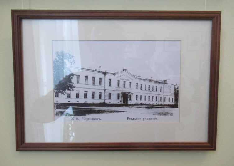 Череповецкое реальное училище, архивное фото из собрания дома-музея И. Северянина