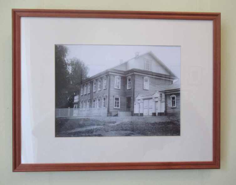 Усадьба «Владимировка», архивное фото из собрания дома-музея И. Северянина