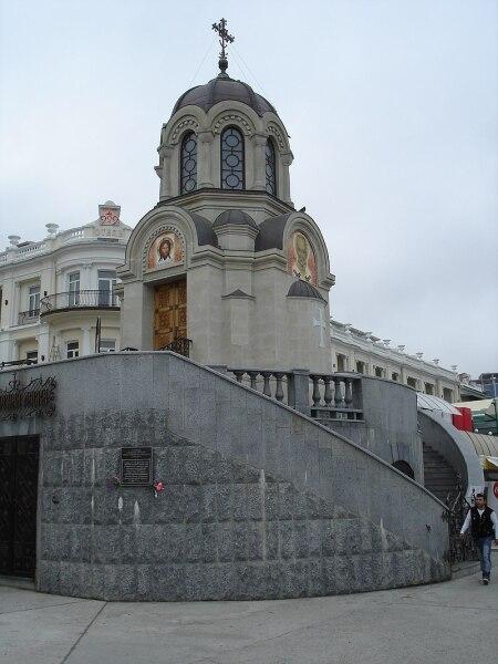 Часовня в Ялте, посвященная погибшим на теплоходе