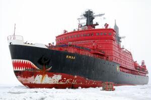 Что такое Северный морской путь?
