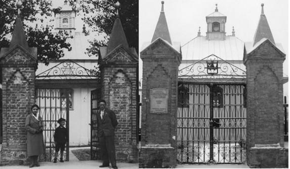 Замена звезды Давида на воротах Тракайской Кенассы на «сенек и калкан» в 30-е годы XX века