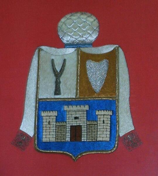 Герб караимов Крыма