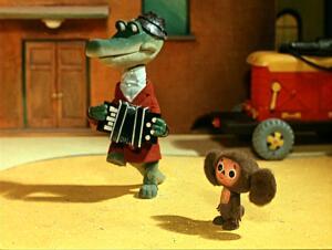 Кадр мультфильма «Чебурашка и Крокодил Гена»
