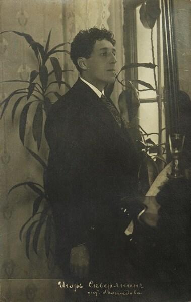 Игорь Северянин, конец 1900-х — начало 1910-х гг.