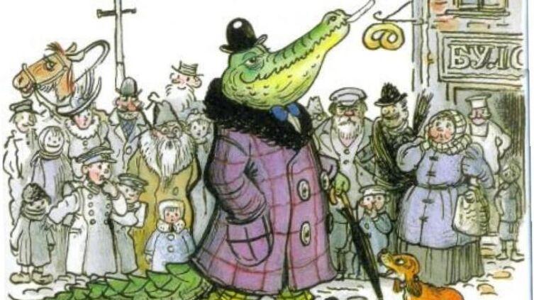 Иллюстрация к сказке К. Чуковского «Крокодил»