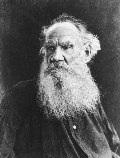 Левша Лев Толстой