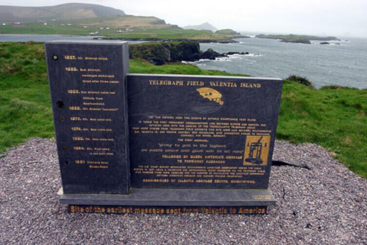 Остров Валенсия в Ирландии. Европейский конец трансатлантического кабеля. Здесь установлена мемориальная доска