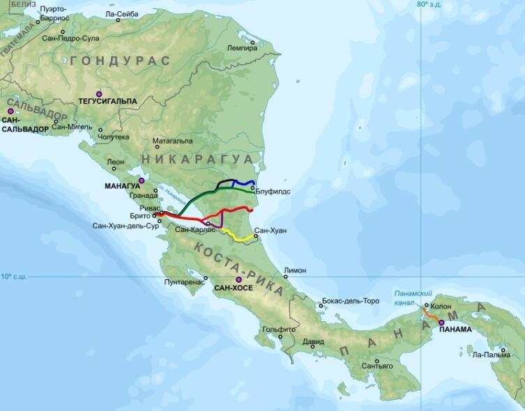 Предлагавшиеся трассы Никарагуанского канала. Канал, проектируемый в наши дни, пройдёт по зелёной ветке