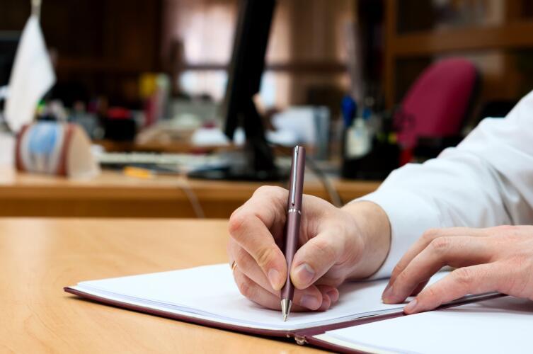 Составьте список задач на новый учебный год
