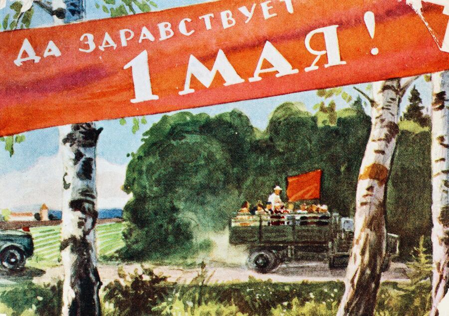 Чем в СССР мог закончиться поход на демонстрацию?