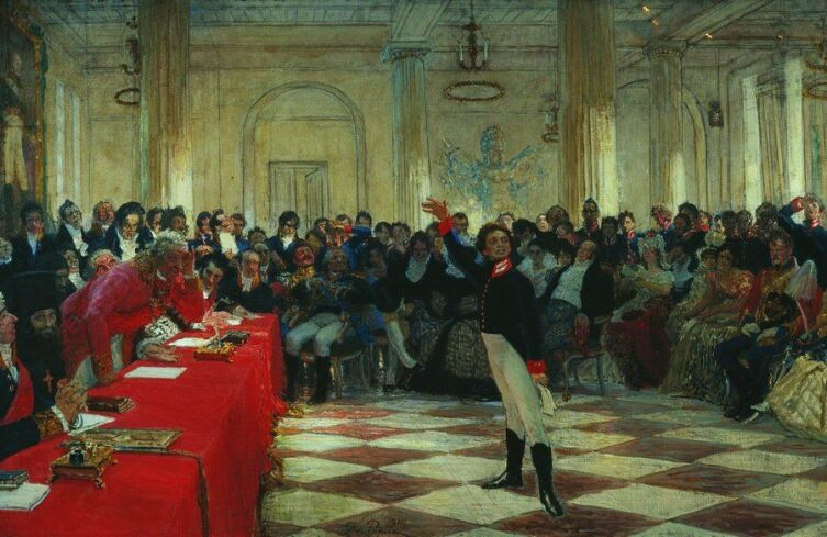 И. Е. Репин, «А. С. Пушкин на акте в Лицее 8 января 1815 года», 1911 г.