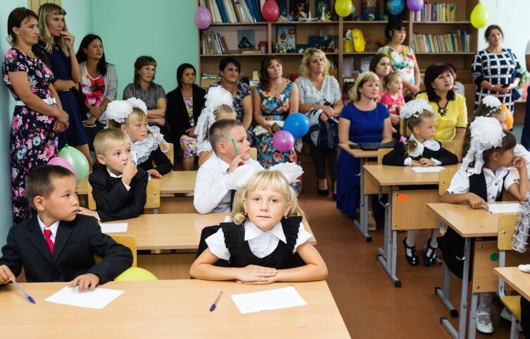 Первый класс. 1 сентября.