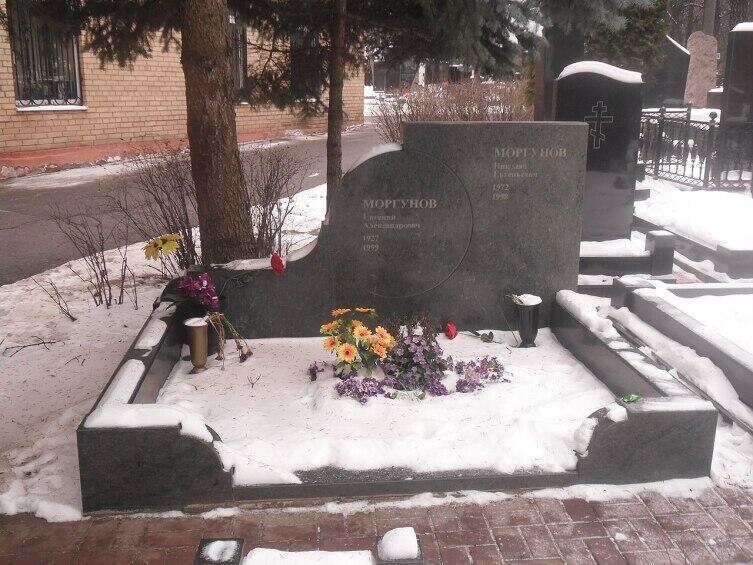 Могила Моргунова на Кунцевском кладбище Москвы
