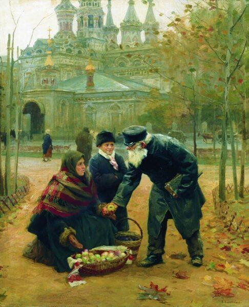 Н. А. Касаткин, «Добрый дедушка», 1899 г.
