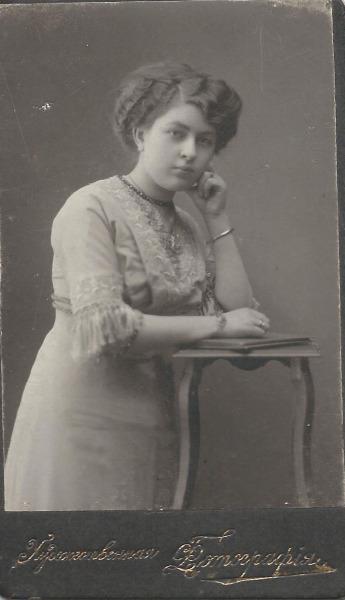 Александра Павловна Гросс