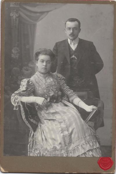 Сестра Анфиса с мужем