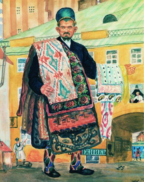 Б. М. Кустодиев, «Продавец ковров (Татарин). Из серии