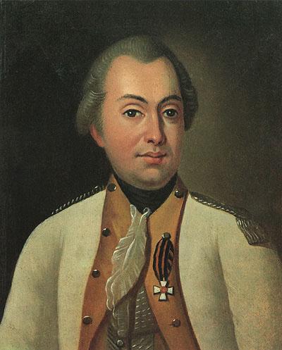 Портрет М. И. Кутузова в мундире полковника Луганского пикинёрного полка. Около 1777 г.