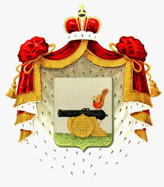 Герб рода князей Ржевских