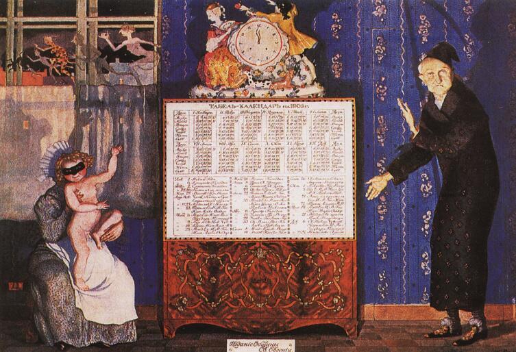 К. А. Сомов, «Новый и старый год. Обложка табель-календаря на 1905 год», 1904 г.