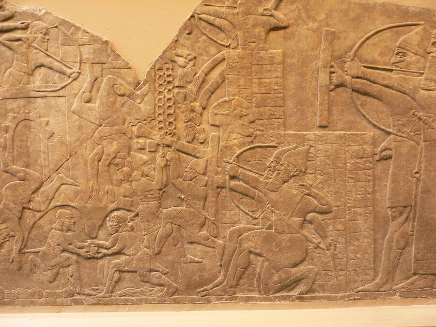 Взятие ассирийцами города
