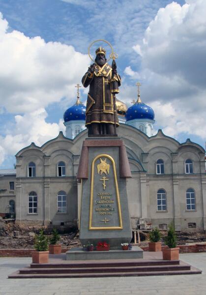 Памятник св. Тихону перед собором