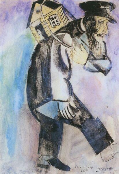 М. З. Шагал, «Воспоминание», 1914 г.