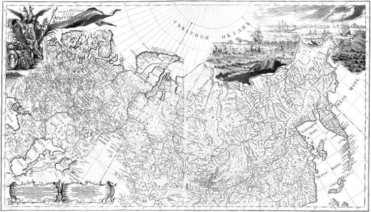 Карта Российской империи 1745 года на основе результатов Великой Северной экспедиции