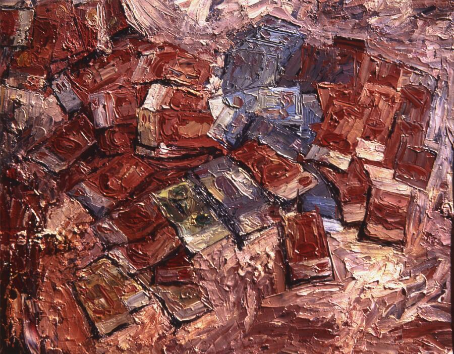 Ю. Л. Уждавини, «ДЕНЬГИ», 1986 г.