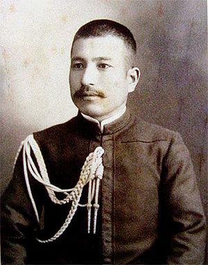 Акияма Санэюки