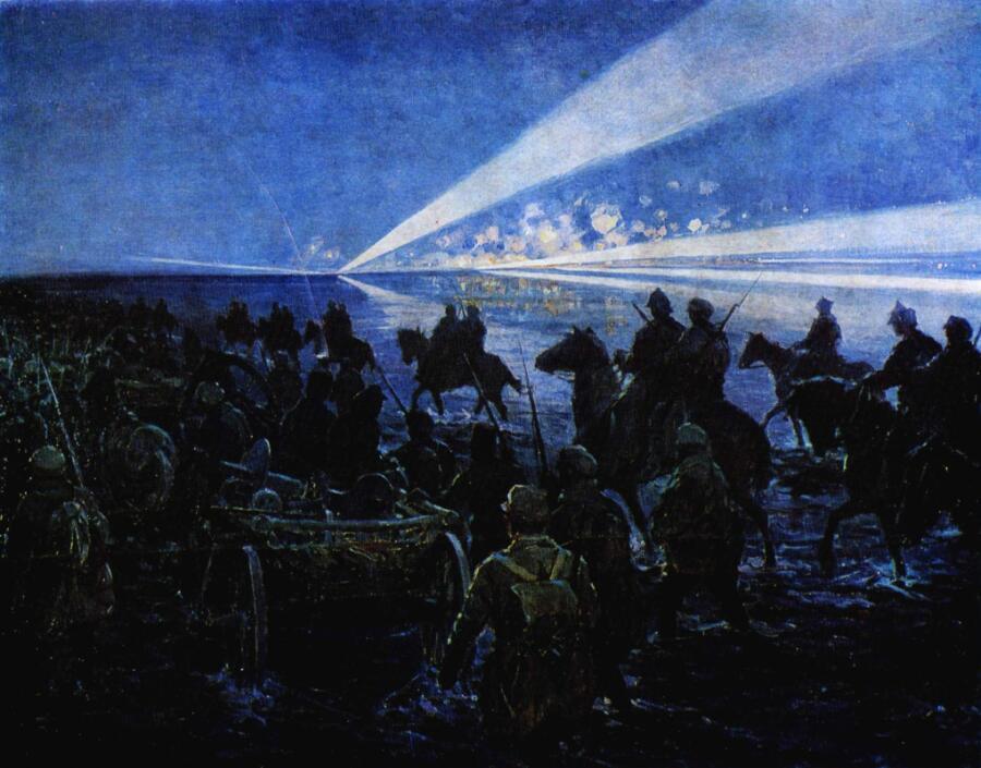 М. И. Авилов, «Переход через Сиваш», 1927 г.