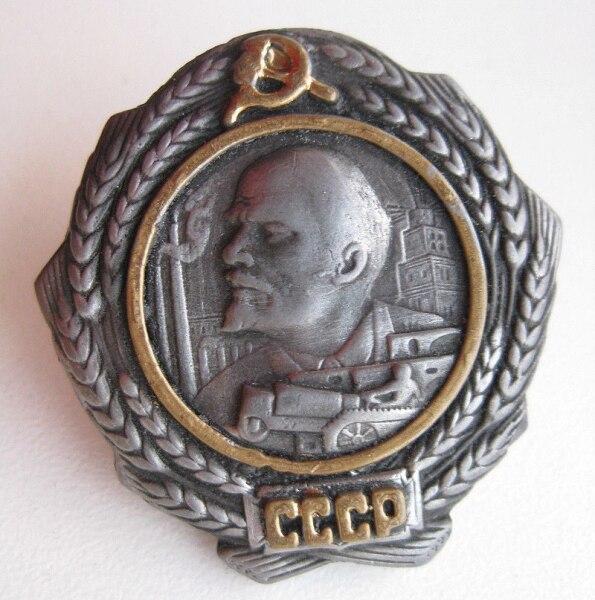 Орден Ленина первого типа, 1930—1932 гг.
