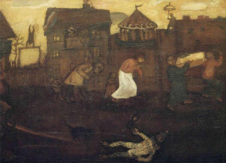 М. З. Шагал, «Грустный праздник (Похороны в деревне)», 1908 г.
