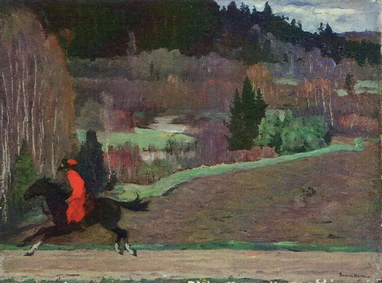 М. В. Нестеров, «Гонец», 1936 г.